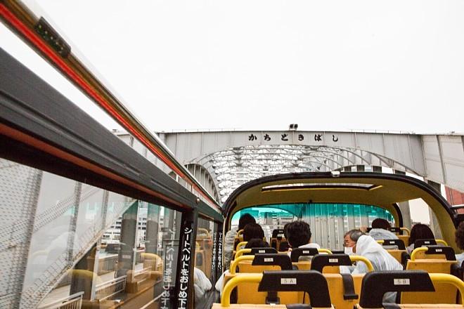Tokyo1514_x660.jpg
