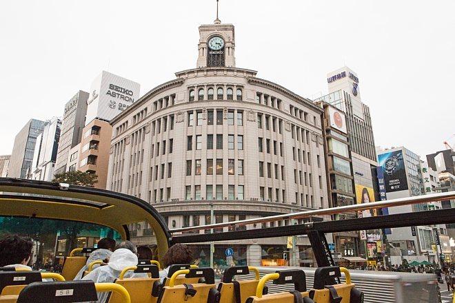 Tokyo1519_x660.jpg