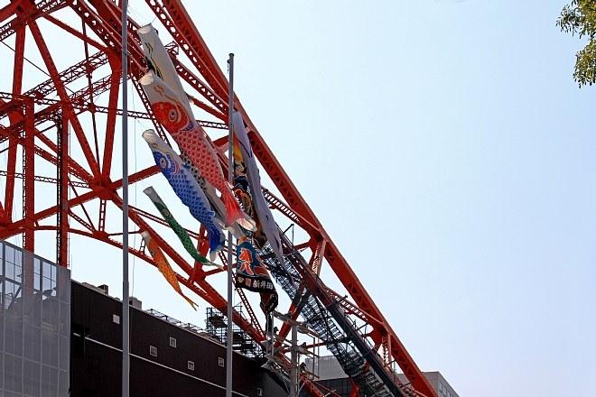 TokyoTower1316_x660.jpg